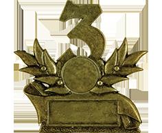 Награда 3 место 1959-110-309